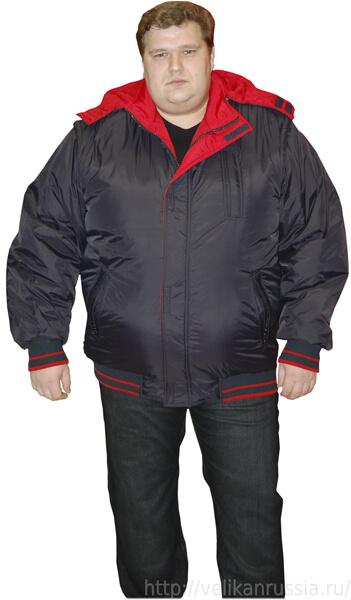 Великан Одежда Больших Размеров Доставка